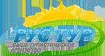 Туристическое агентство Саранска - Рус Тур