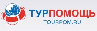 Объединение туроператоров в сфере выездного туризма