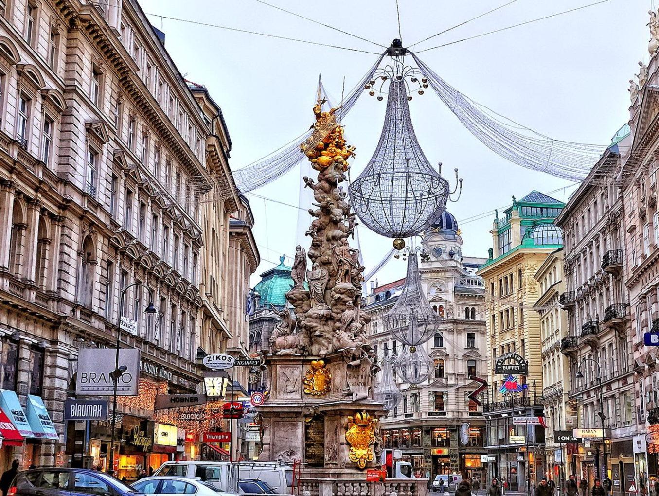 Вена - снова лучший город для жизни